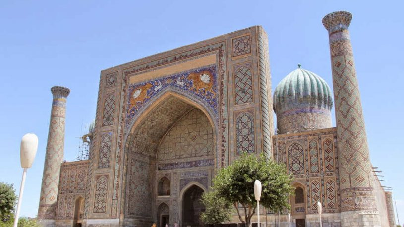 Uzbekistan Mosque Samarkand