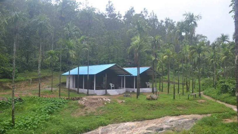 Plantation Homestay In Mudigere