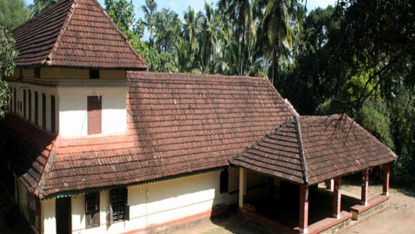 Traditional Homestay In Palakkad
